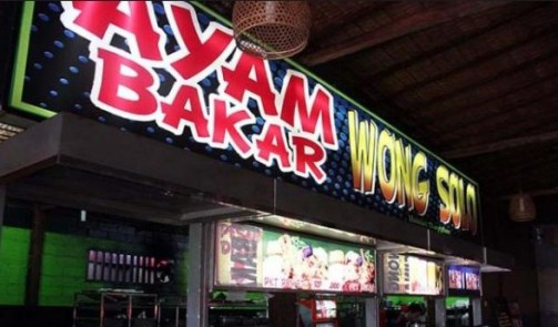 Pengusaha Sukses Ayam Bakar Wong Solo Raup Untung Berlipat